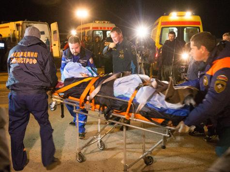 Эксперты определили мощность взрыва в волгоградском автобусе