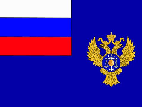 герб федерального казначейства