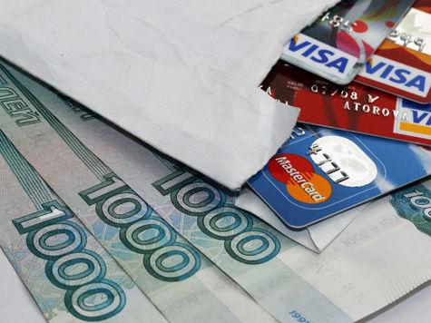 единая россия финансирование партий кредит экономический кризис