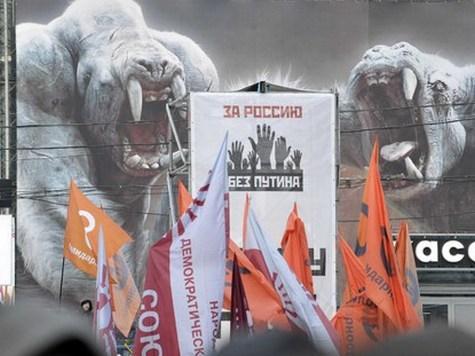 Акция оппозиции закончилась массовыми задержаниями