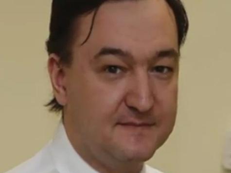 """""""Список Магнитского"""" стал еще реальнее"""