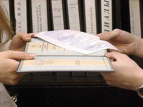 Дипломы о среднем образовании будут быстрее терять «товарный» вид