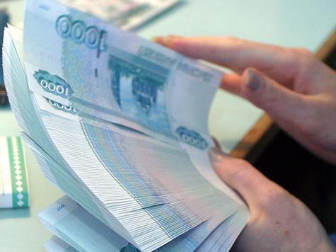 Столичные власти запустят сервис по расчету цены на услуги ЖКХ