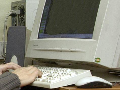 Хакеры следили за неверными женами в Интернете