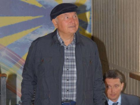 Лужков оценил Навального, прилетев на выборы из Лондона