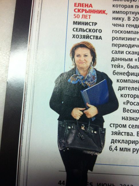 Собчак нашла компромат на экс-министра сельского хозяйства