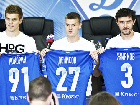 Аркадий Ротенберг: Денисов, Жирков и Кокорин в «Динамо» – это помощь свыше