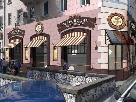 """Сеть """"Тавровские мясные лавки"""" вышла на крымский рынок"""