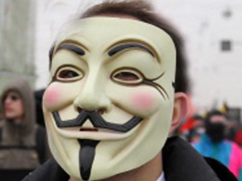 Анонимусы завалят власть