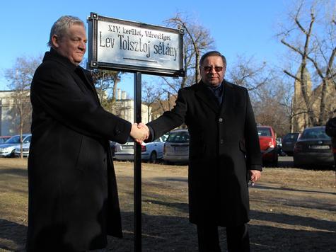 Аллею в Будапеште назвали именем Льва Толстого