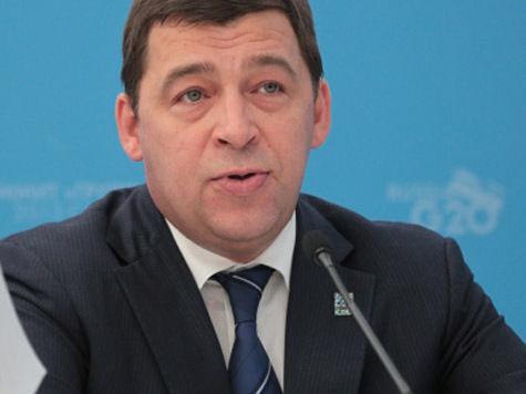 Депутаты Свердловской области свергают губернатора Куйвашева