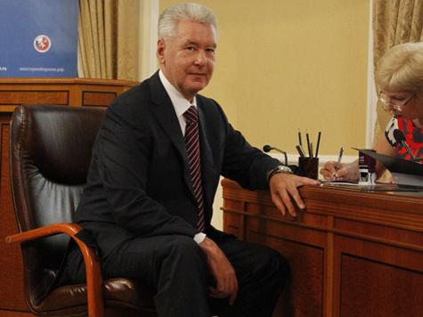 Собянин назначил префекта Южного округа