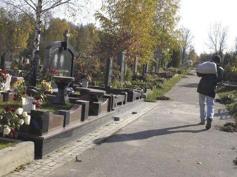 Место на кладбище по цене