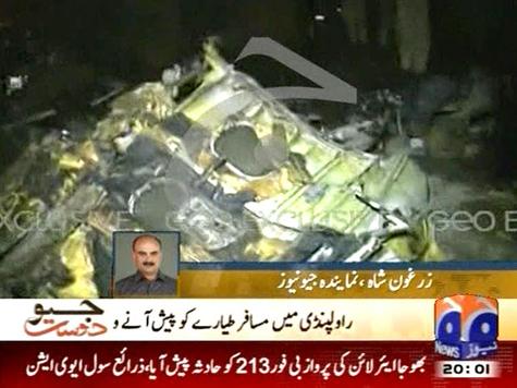 Под Исламабадом разбился