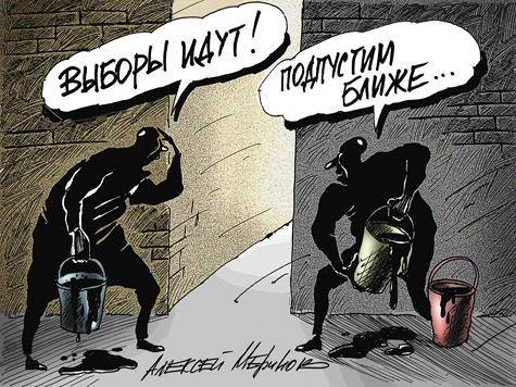 Навальный и Черногория: «паны» дерутся, а «холопам» кайф