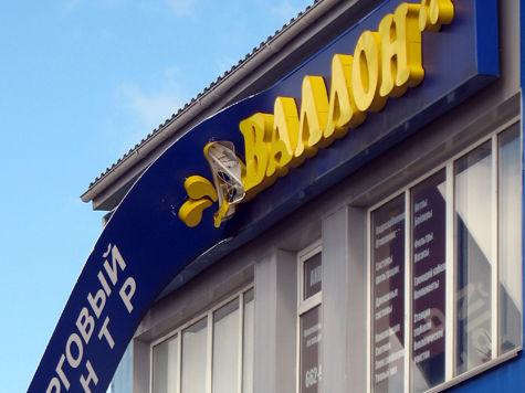 Грязные вывески разорят московских торговцев