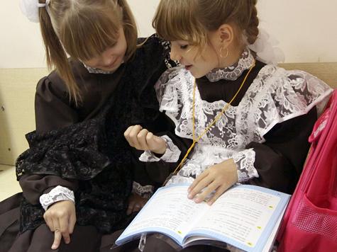 Российские школы отрейтинговали