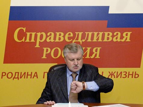 Новые расколы в «Справедливой России»