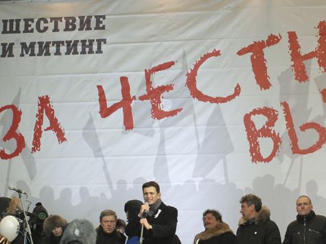 «Дальше только Майдан»