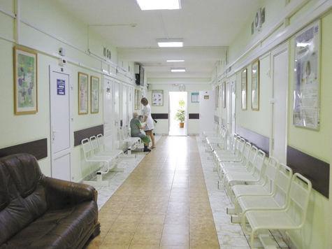 В Москву пришла современная медицина