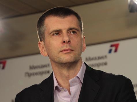 Прохоров объявит о своем решении стать мэром Москвы 4 июня