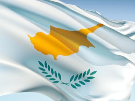 Российский кредит отдохнет на Кипре