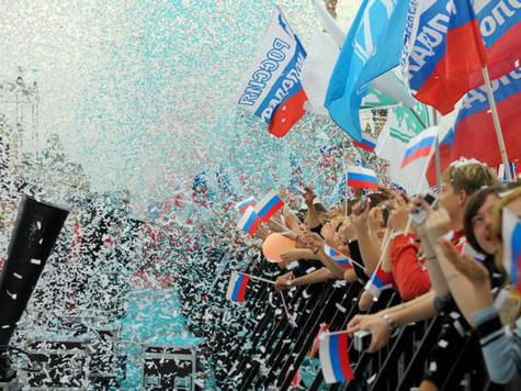 Депутаты хотят перенести День России на «более памятную дату»