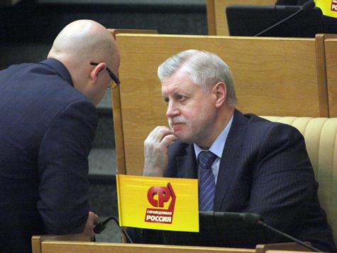 Скандал в Госдуме: мертвые с косами и туалетные бюллетени