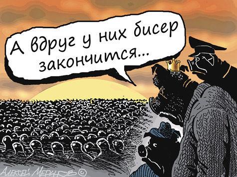 От лампочки Ильича до свечи Дмитрия Анатольевича