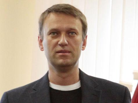 Сторонники Навального готовят акции на случай его ареста