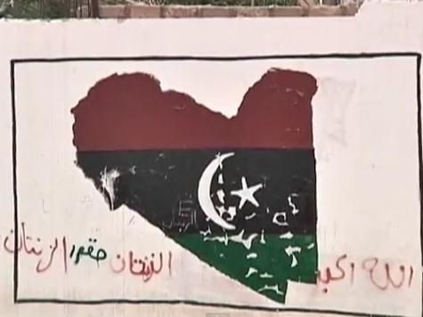 Судейские попали в ливийский плен