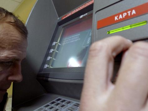 Банкомат устроил аттракцион неслыханной щедрости