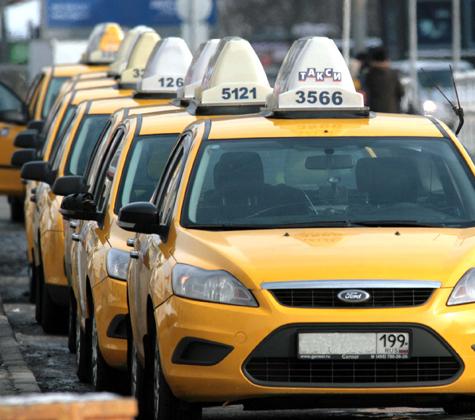 Такси легче будет ловить в «карманах»