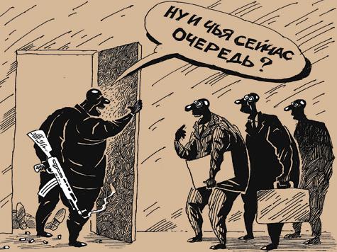 Рогозин ищет врагов народа