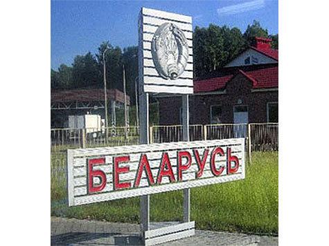 ...Белоруссии и Казахстана, как в работе