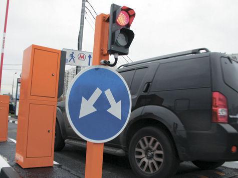 Столичные водители смогут наблюдать за припаркованными у метро машинами