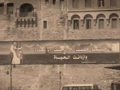 Ливийцы проголосовали с огоньком
