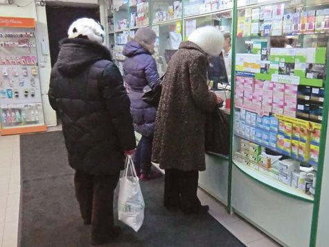 Россиянам дадут на лекарства