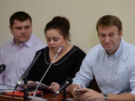 Апелляция Навального в Кировском областном суде. Онлайн-трансляция