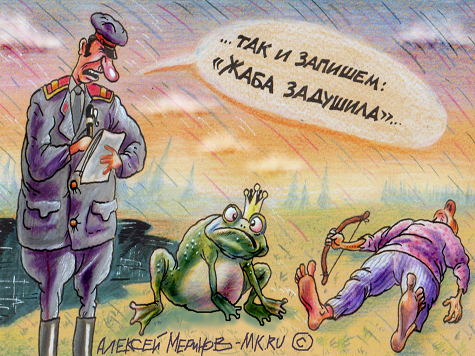 Единороссы удари лись об «откос»