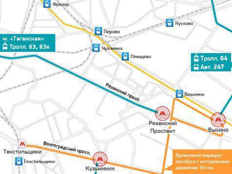 В Москве закроют три станции