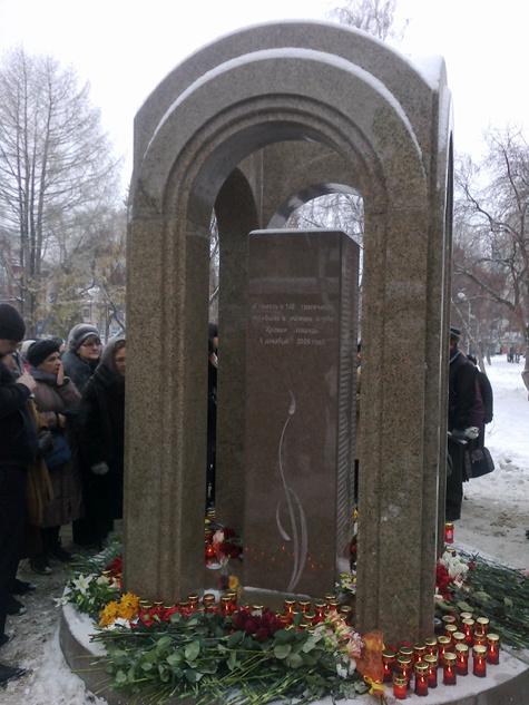 В Перми установили памятник жертвам «Хромой лошади»