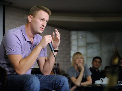 Марш Навального