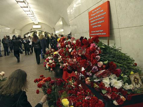 Сегодня в Москве День Памяти жертв двойного теракта