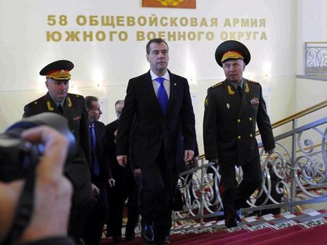 Медведев рассказал о причинах войны с Грузией