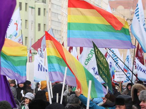 Гей-парада в Москве не будет?