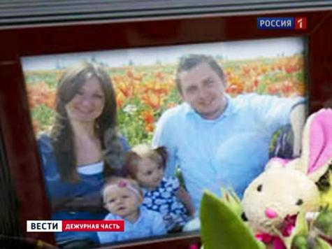 Русская семья убита в Америке