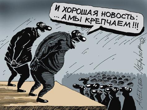 Российский бульдозер и украинская лодка