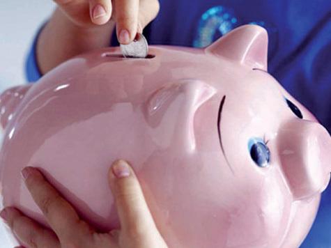 Совкомбанк повысил ставки по вкладам