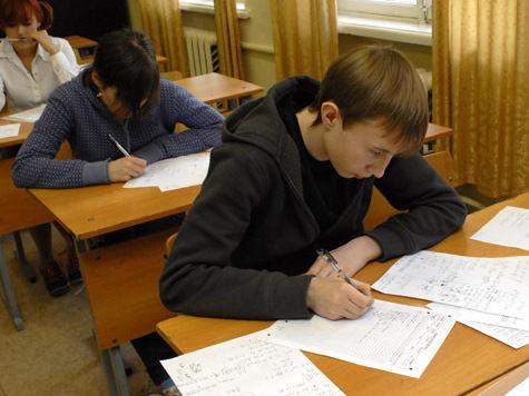 400 лучших школ Москвы